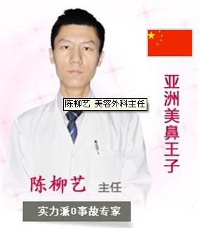 上海伊莱美CK立体隆鼻术四大优势是什么?
