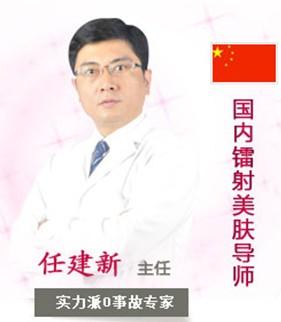"""上海伊莱美6T全面焕肤优势""""重塑白瓷肌,还你健康色"""""""
