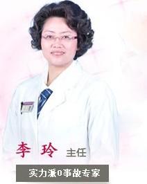 """上海伊莱美无痕处女膜修复的优势""""100%落红"""""""
