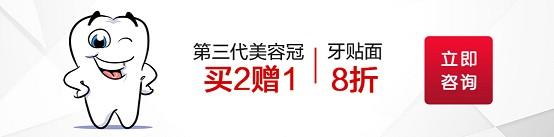 重庆联合丽格美丽盛典