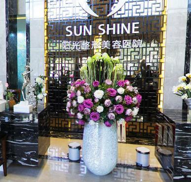 淄博阳光祛眼袋的成功案例