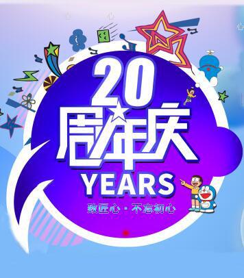 武汉美基元20周年双眼皮特惠 让你的颜值翻倍