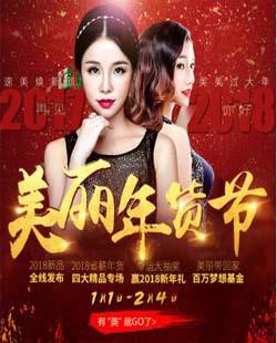 上海鹏爱新年送大礼,双眼皮优惠为你打造魅力电眼
