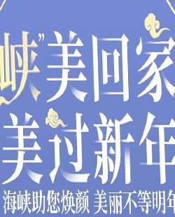 广州天河海峡硅胶隆鼻假体,峡美回家