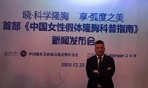 2018长沙雅美免费征集第六届丰胸代言人