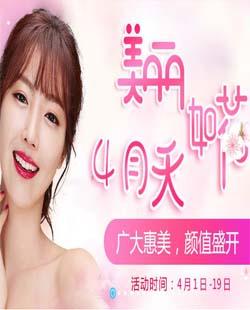 广州广大瘦脸针优惠 巴掌脸美丽如花
