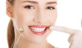 济南美容整形医院冷光牙齿美白术后护理有哪些