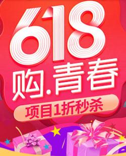 长沙雅美'6.18'整形狂欢购,热门项目1折秒杀!