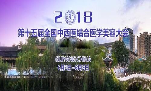 【最新整形资讯】一周医美资讯焦点(6.4)