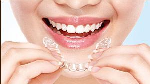 沈阳盛京时尚牙齿矫正是安全的吗