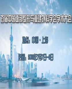 【最新整形资讯】一周医美新闻资讯(7.02)
