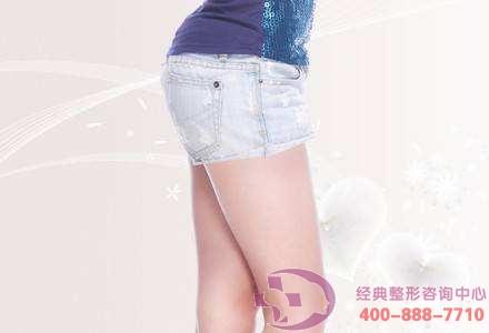 大连艺星大腿吸脂术有年龄限制吗