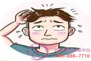 头发种植手术的感染率低于0.1%吗