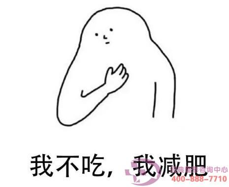"""网友喊话吴昕:为减肥太拼了,如今吸脂减肥让一身""""轻松"""""""