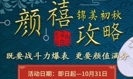 锦州医疗美容10月整形优惠,颜值就是要提升