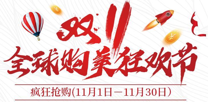重庆爱思特11月整形优惠
