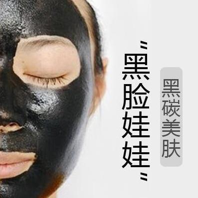 黑脸娃娃能够有效收缩毛孔