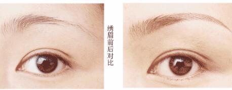 漳州美博士藝術紋繡,飄逸有型的眉毛很迷人