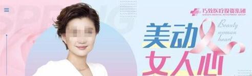 秦皇岛巧致3月暖春女神节,激光祛斑只需380元