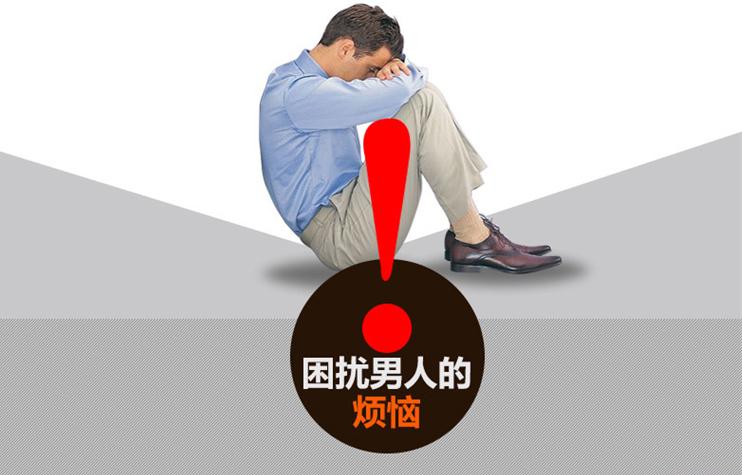 锦州医疗美容阴茎增粗能增粗多少