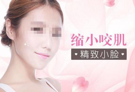 大连李鲁阳去咬肌瘦脸有哪些方法呢