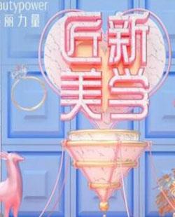 武汉美丽力量医疗美容医院4月桃花大眼综合有活动