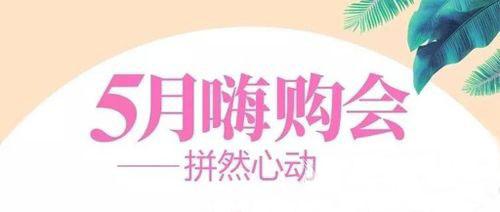 江门梦想医疗5月活动