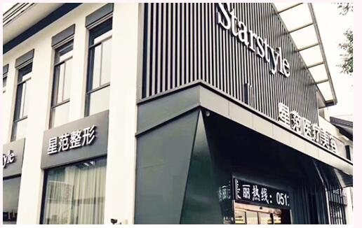 桂林时光和桂林星范这两家整形医院对比哪家比较专业