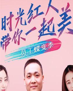 杭州时光6月整形优惠,为你打造美丽人生·精雕于形