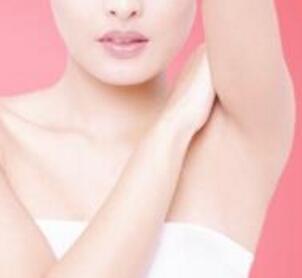 激光脱毛可以达到更好的脱腋毛效果