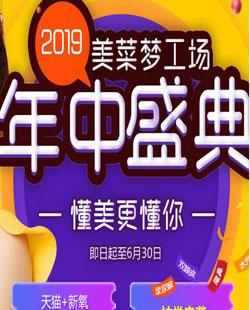 广州美莱2019年中大促 假体隆鼻3800元起