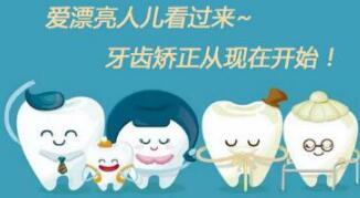 女孩男孩牙齿矫正的时间一样吗
