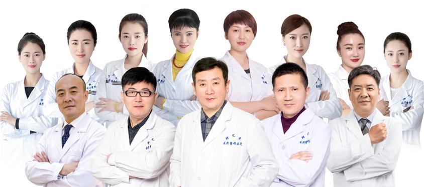 【品牌解读】始建之初就走在时代前沿的佳木斯韩艺来医疗美容医院