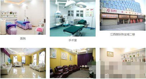 南昌时光医院暑假全新价格表