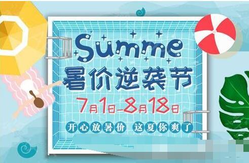 武汉仁爱时光医院 暑假毕业生可享受95折优惠