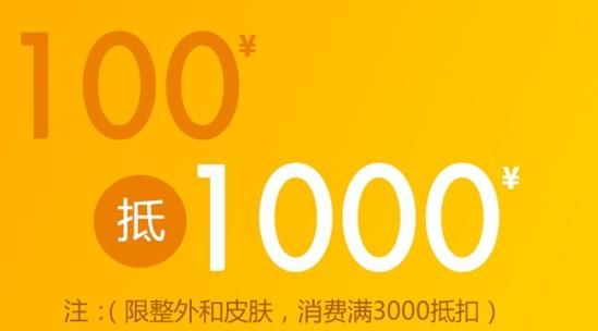 郑州华领医疗美容医院8月专利造美节