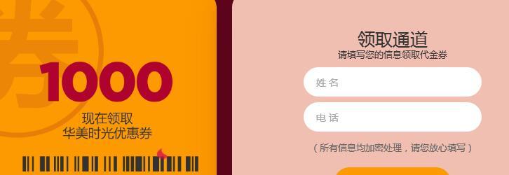 南京华美25周年庆