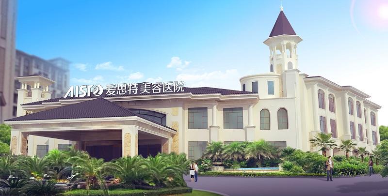 【品牌解读】品质医美25年的南昌爱思特医疗美容医院