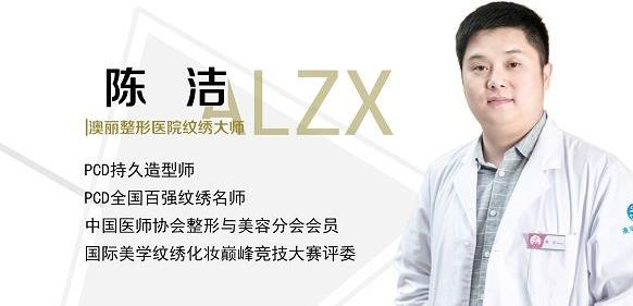 曝光2019年西宁漂唇手术价格及口碑医生名单