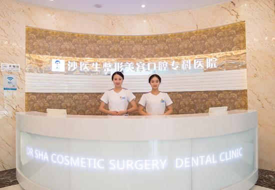 【品牌解读】专注整形29年的大连沙医生整形美容口腔专科医院