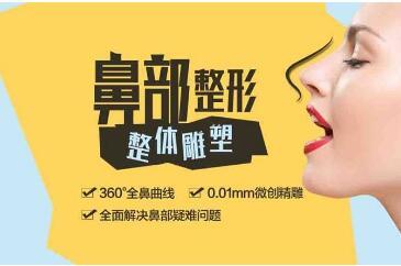 鼻再造术的安全性怎么样