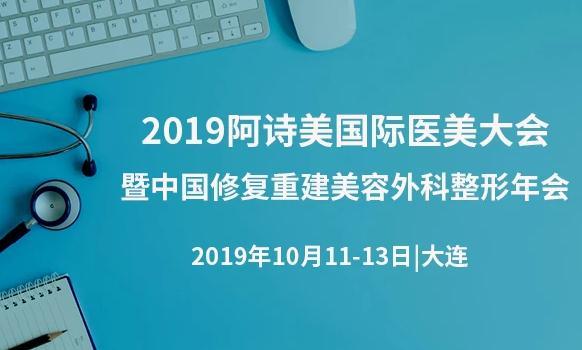 【一周医美新闻】10月出头医美新闻(10.8)