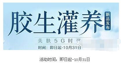 10月株洲爱思特5800元
