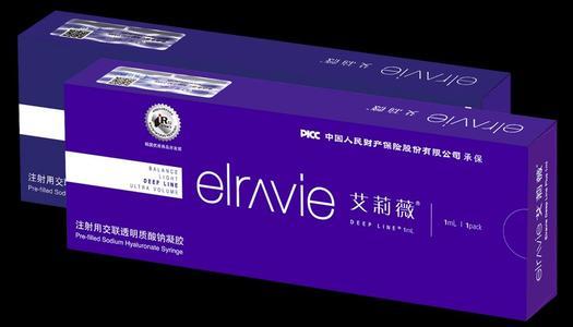 北京艾莉薇玻尿酸价格大概是多少钱