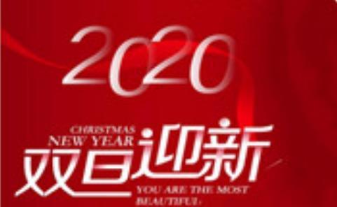 上海时光整形2020年双旦迎新特惠活动,双眼皮3800元见证美眼