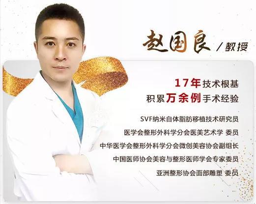 曝光2019哈尔滨瘦小腿价格及口碑医生名单