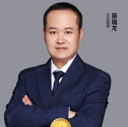 曝光2019南京瘦小腿价格及口碑医生名单