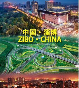 2019年淄博整形市场:进入快速发展的山东地区城市整形市场之一