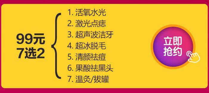 广州华美2020新年焕新颜