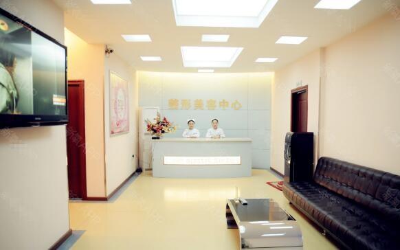 廣州市荔灣區人民醫院整形美容中心環境及醫生特色項目預覽